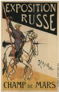 Vintage French poster - Exposition Russe (Russia) 1895